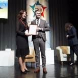 Тюменские единороссы получили награды за развитие предпринимательства