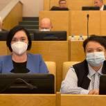 Елена Митина: Стартовала осенняя сессия депутатов Госдумы