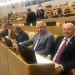 Депутат Сергей Есяков - об осенней сессии Государственной Думы РФ