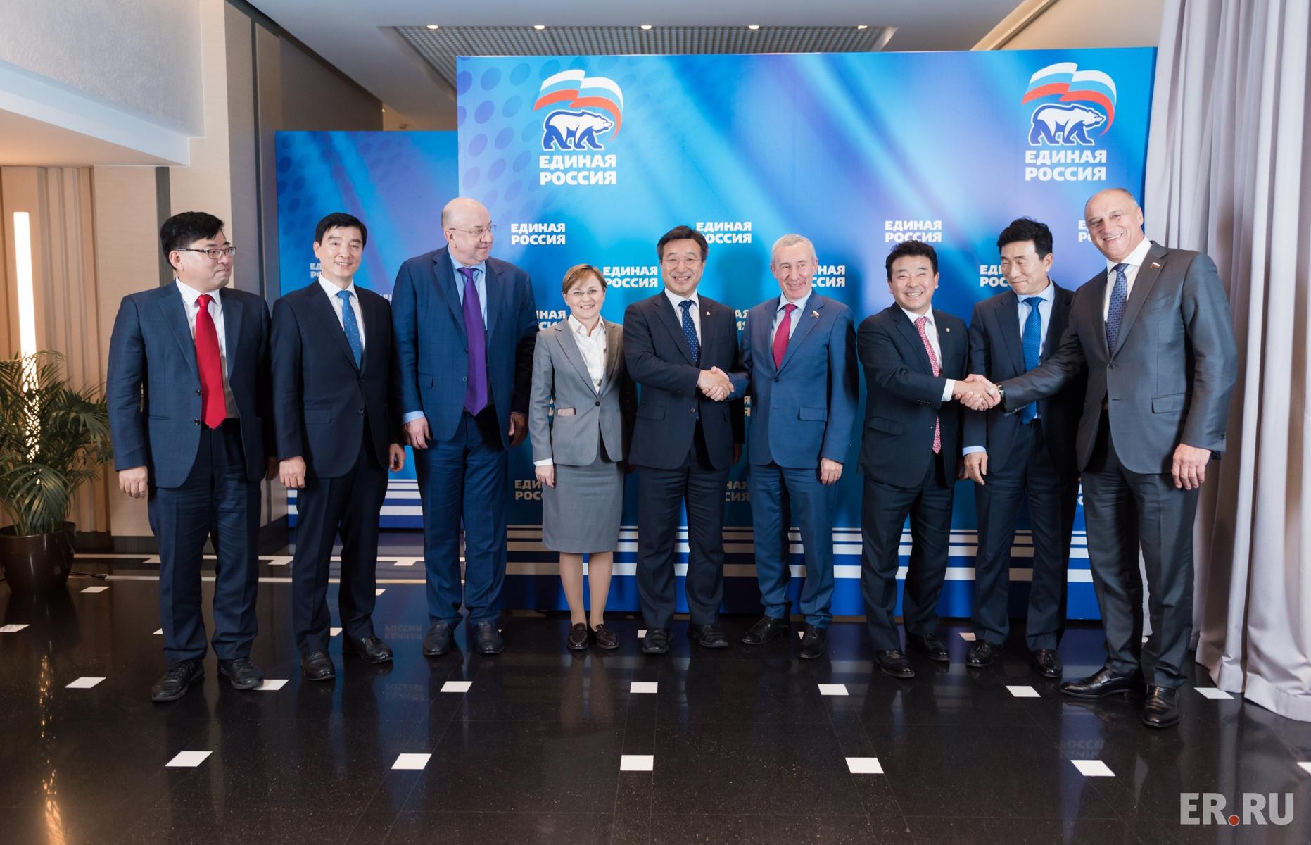 «Единая Россия» провела консультации с делегацией Демократической партии Республики Корея