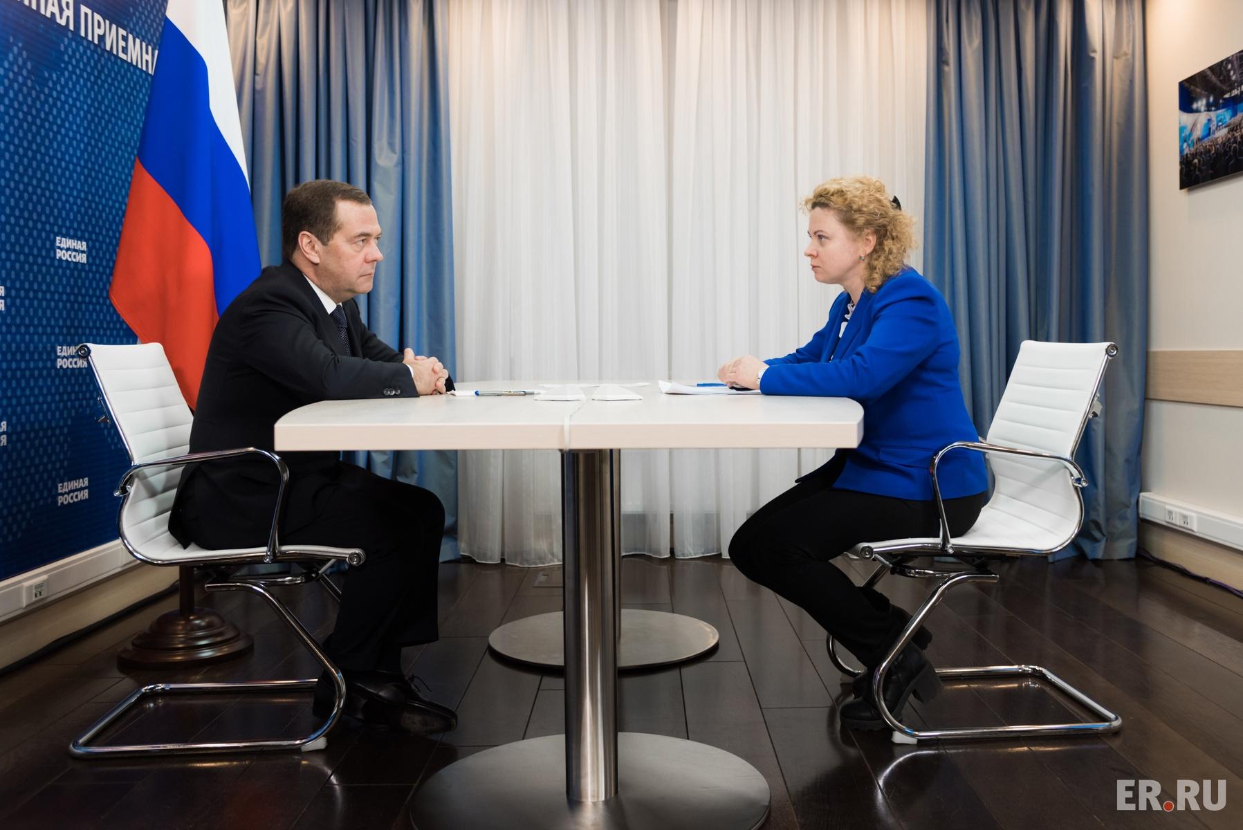 Дмитрий Медведев провел прием граждан в Центральной общественной приемной Партии
