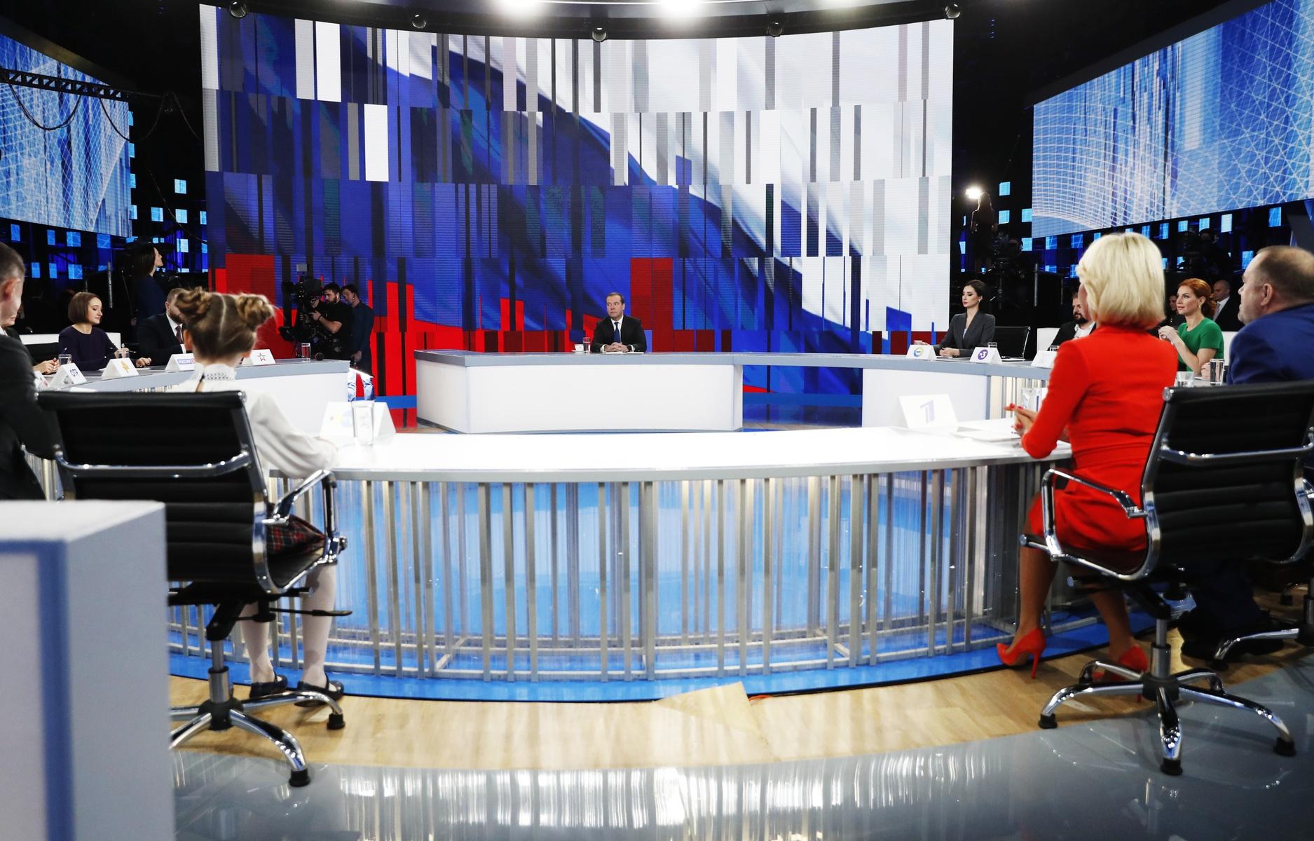 «Разговор с Дмитрием Медведевым». Интервью Дмитрия Медведева российским телеканалам