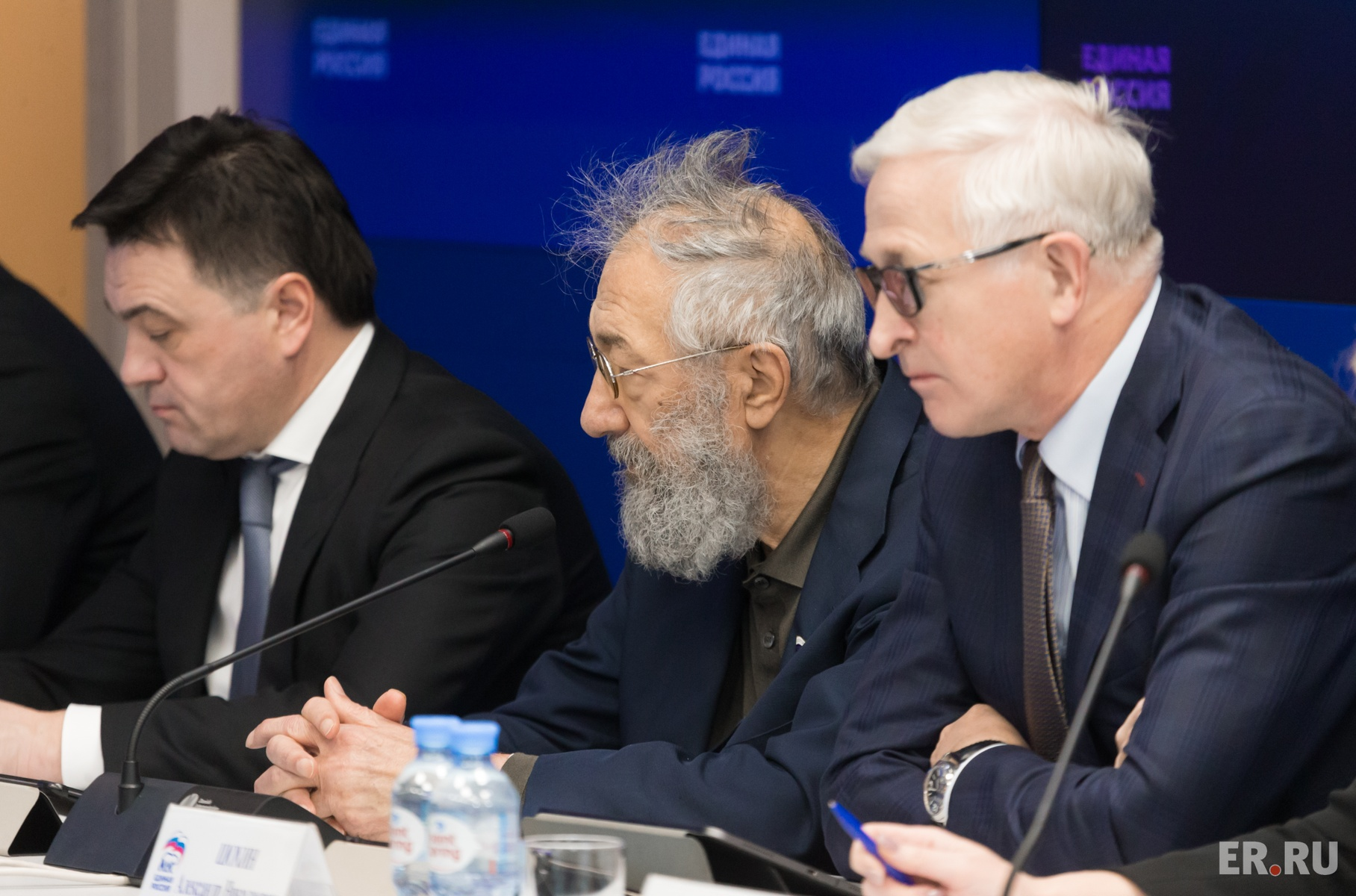 Дмитрий Медведев провел заседание Бюро Высшего совета Партии