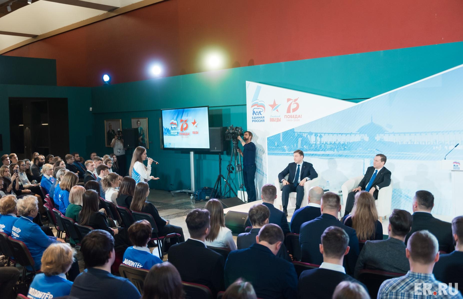 Дмитрий Медведев встретился с волонтерами в рамках подготовки к празднованию 75-летия Победы в Великой Отечественной войне