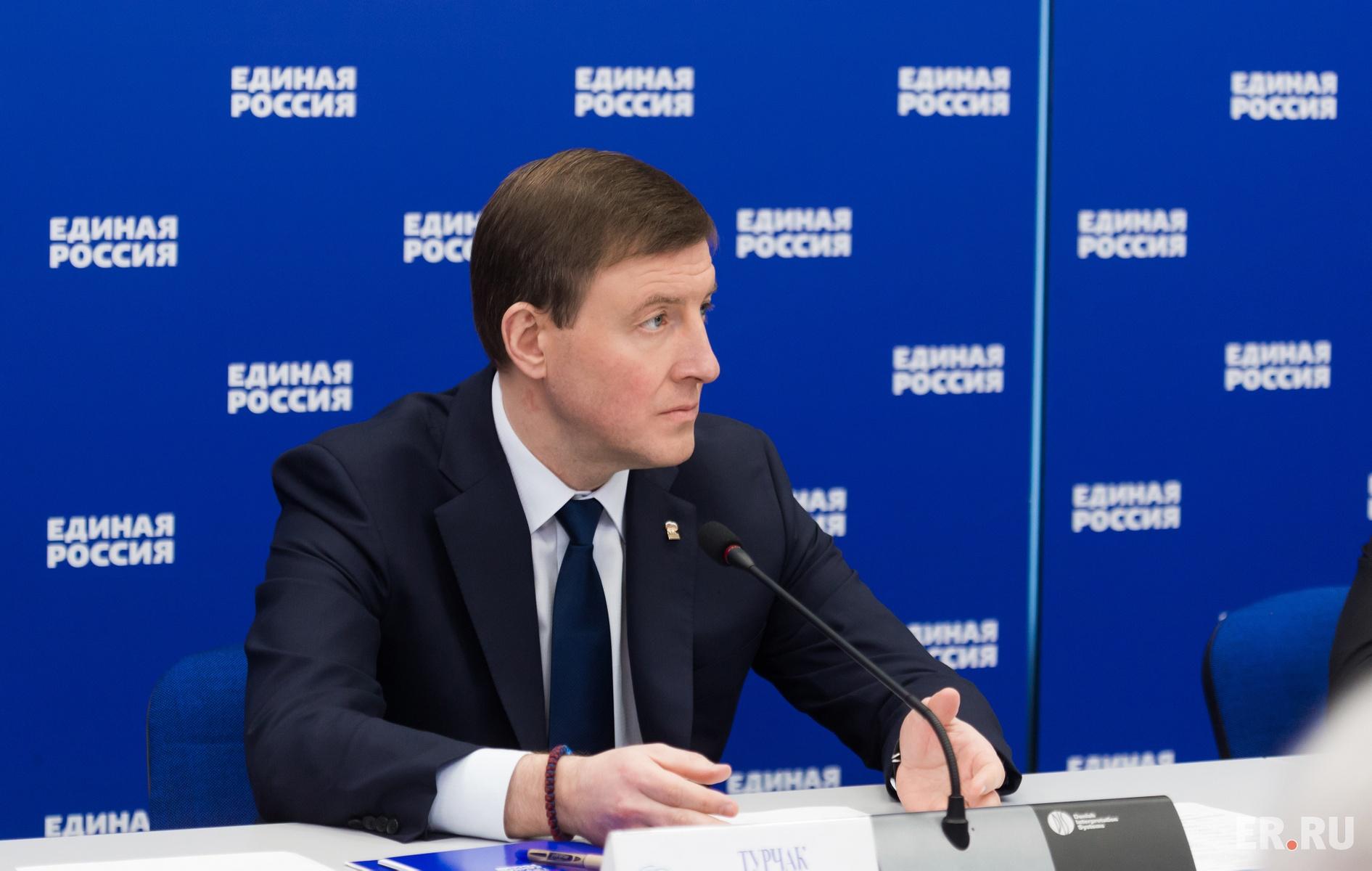 Дмитрий Медведев провел встречу с кандидатами на должность секретарей региональных отделений партии