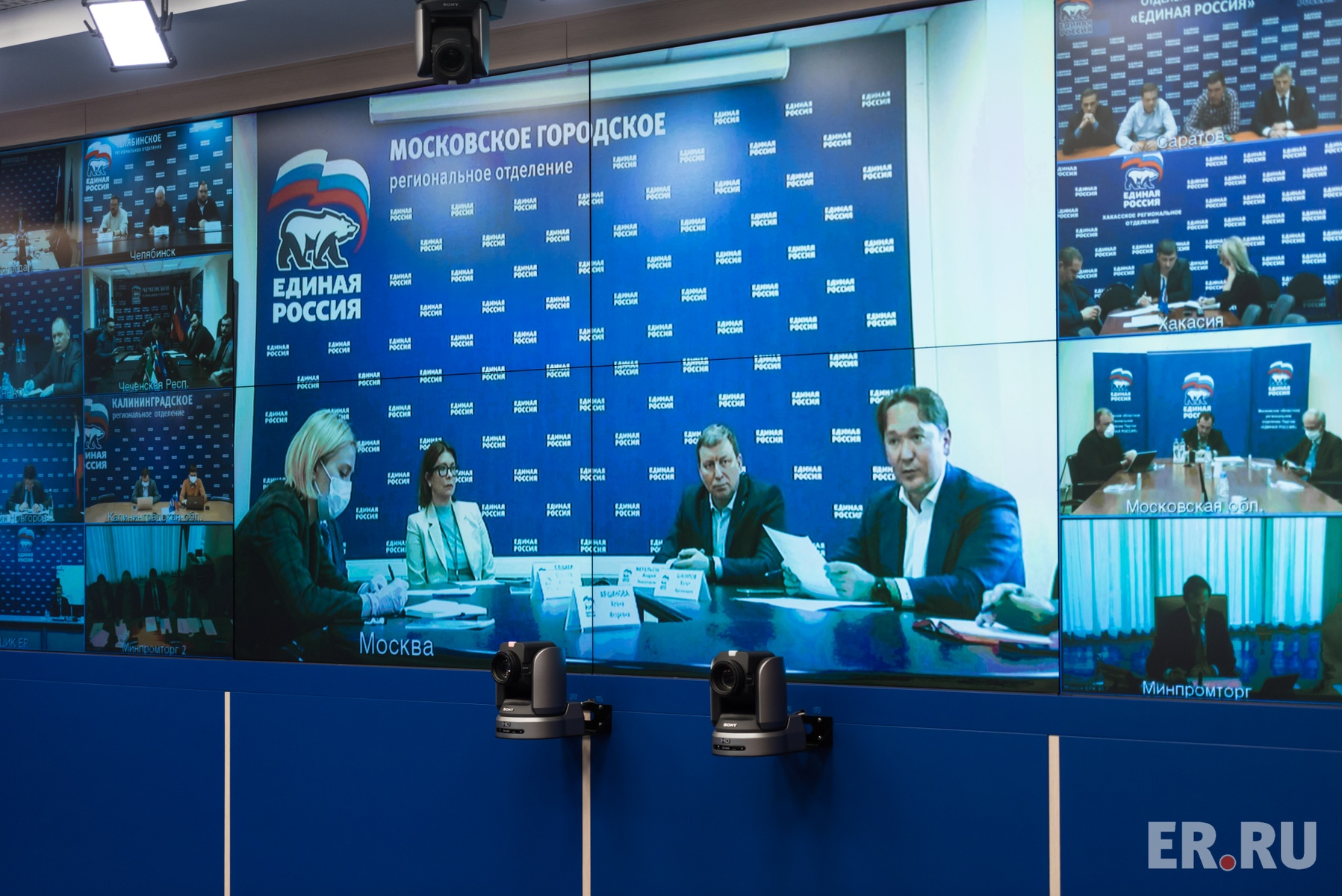 Дмитрий Медведев провел онлайн-совещание с представителями предпринимательского сообщества