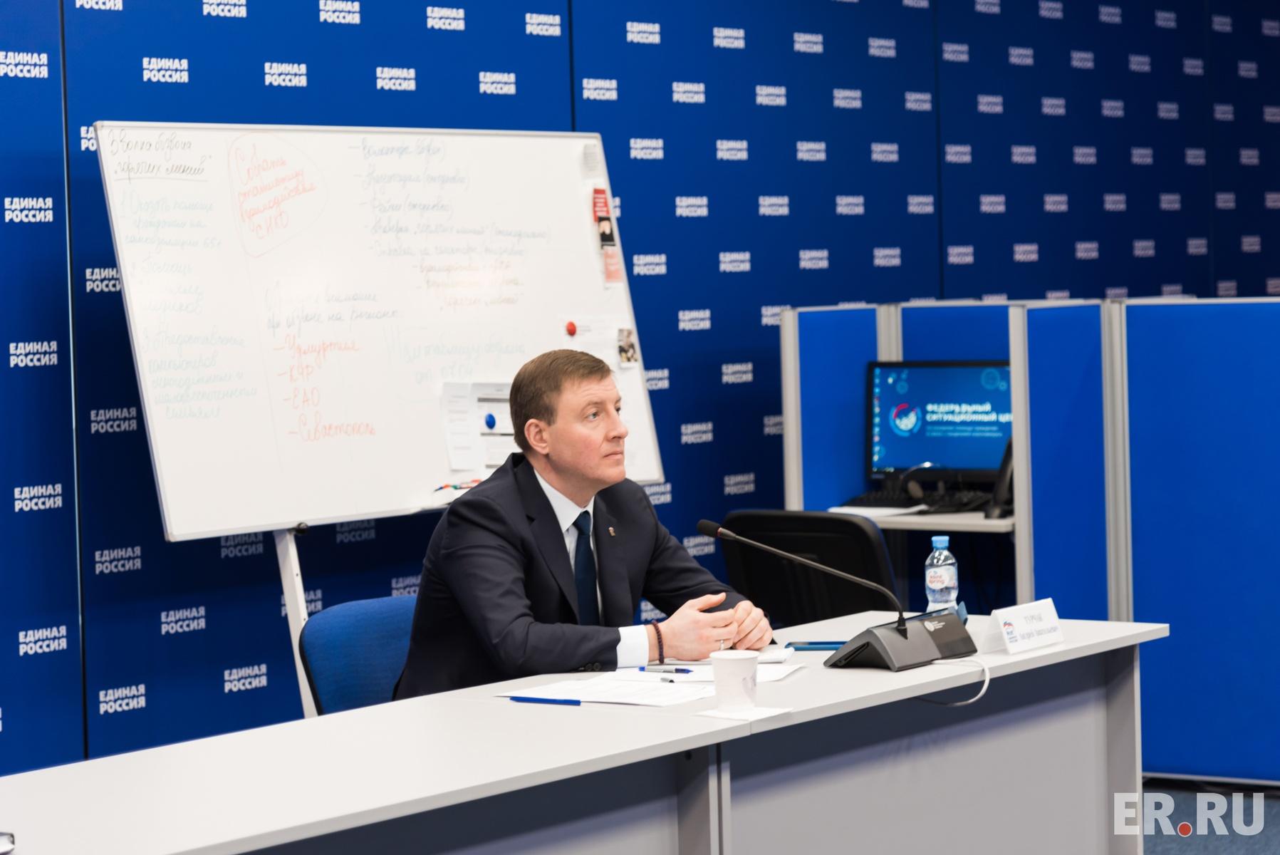 Онлайн-встреча Председателя «Единой России» Дмитрия Медведева с представителями некоммерческих организаций