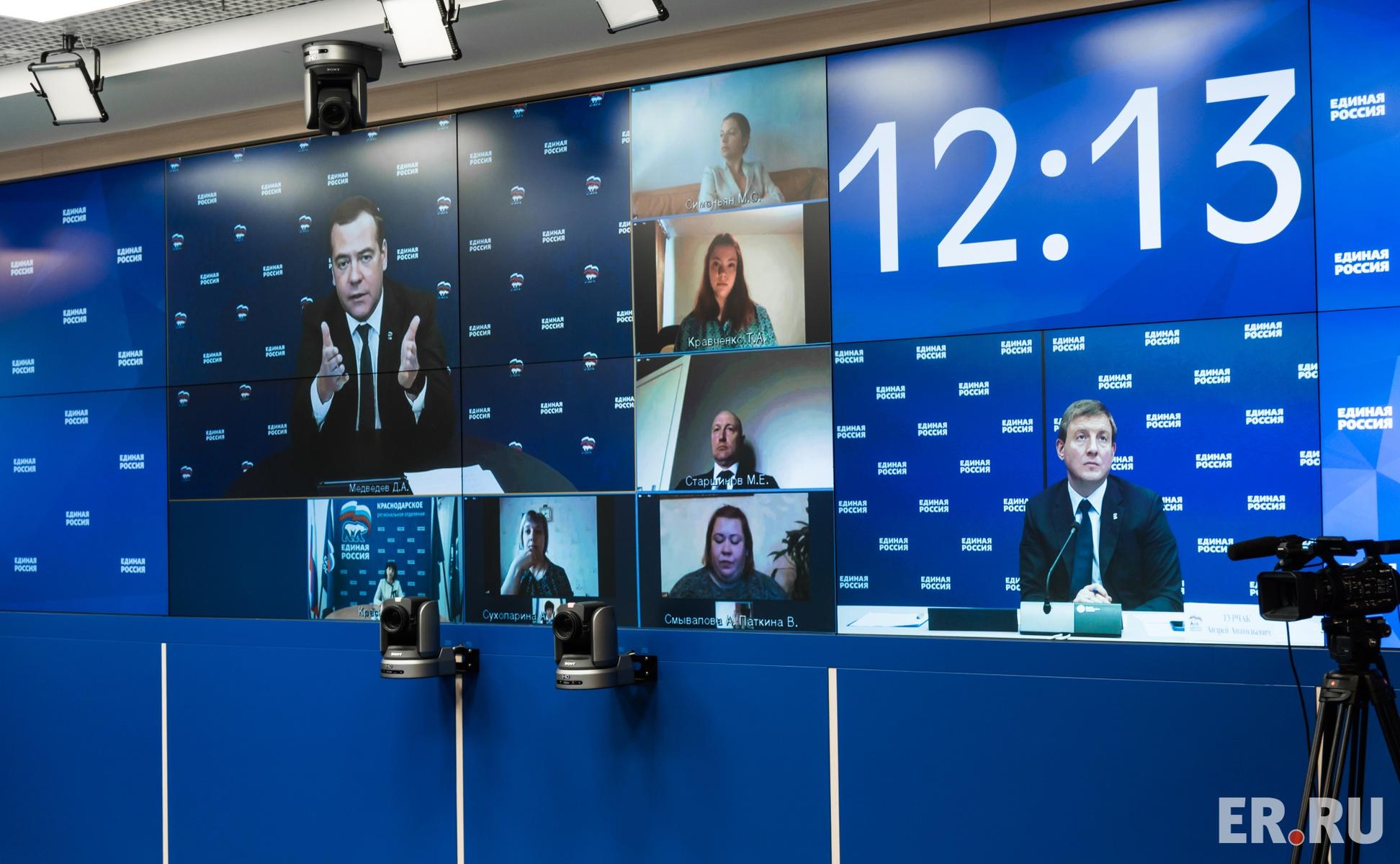 Дмитрий Медведев провел онлайн-прием граждан по защите трудовых прав в период пандемии коронавируса