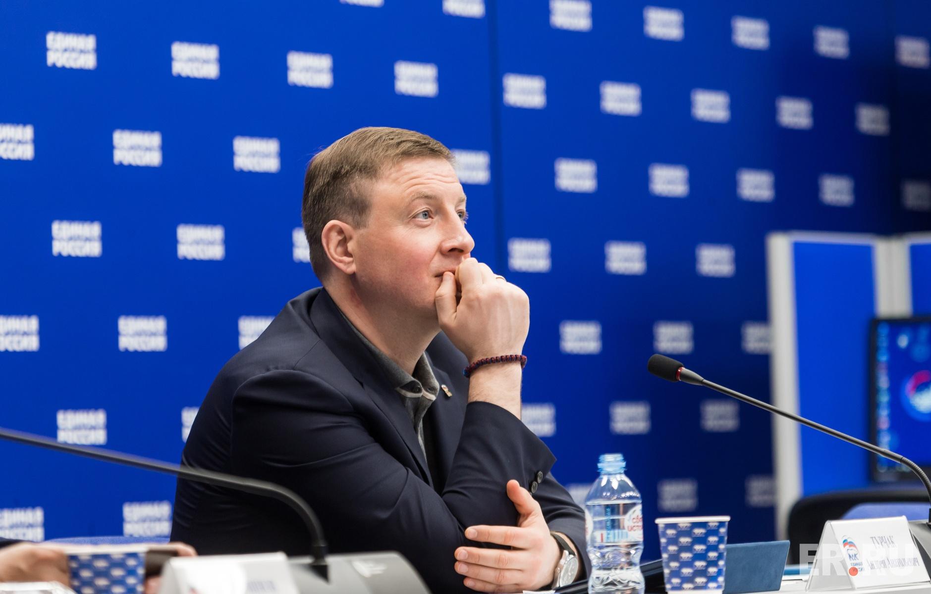 Онлайн-совещание Дмитрия Медведева с региональными отделениями партии, посвященное подведению итогов электронного предварительного голосования