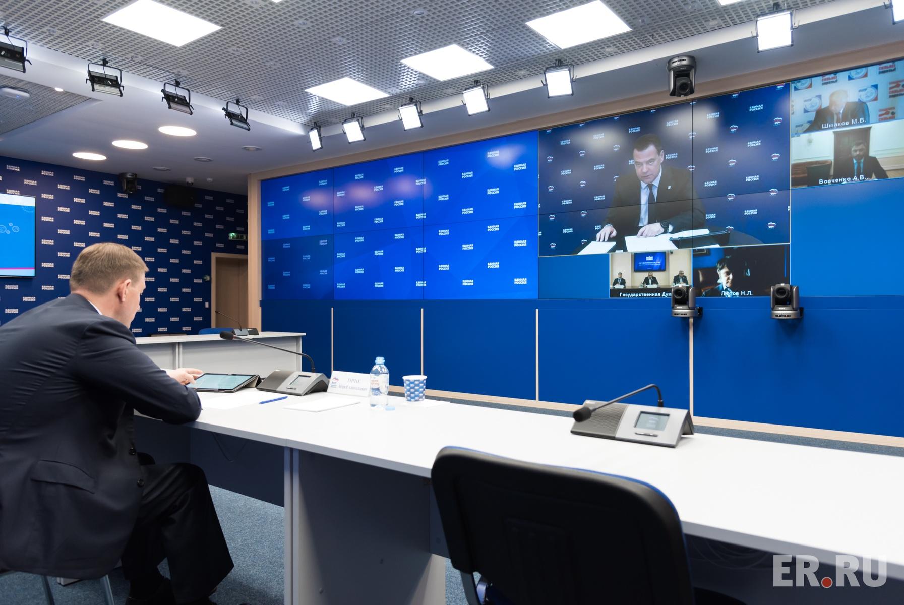 Дмитрий Медведев провел онлайн-совещание по вопросу совершенствования трудового законодательства