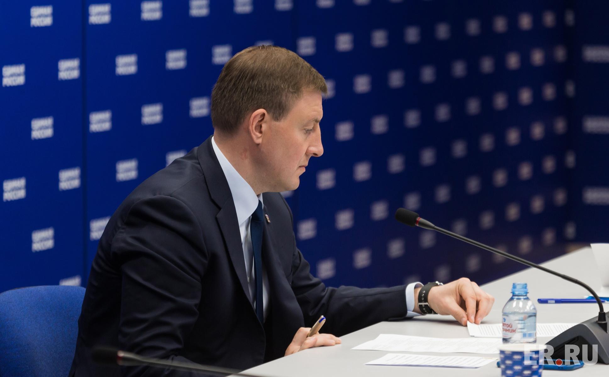 Онлайн-совещание Дмитрия Медведева о мерах по развитию внутреннего туризма и поддержке туристической отрасли