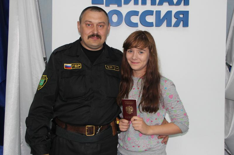14-летним томичам вручили паспорта граждан РФ