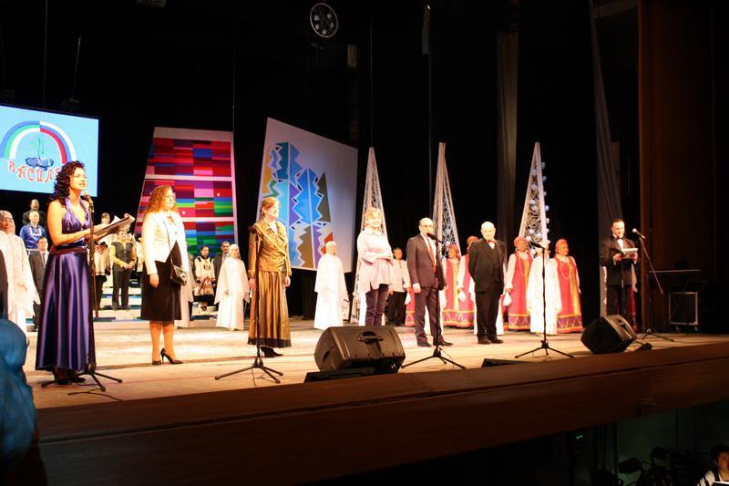 Василей 2013