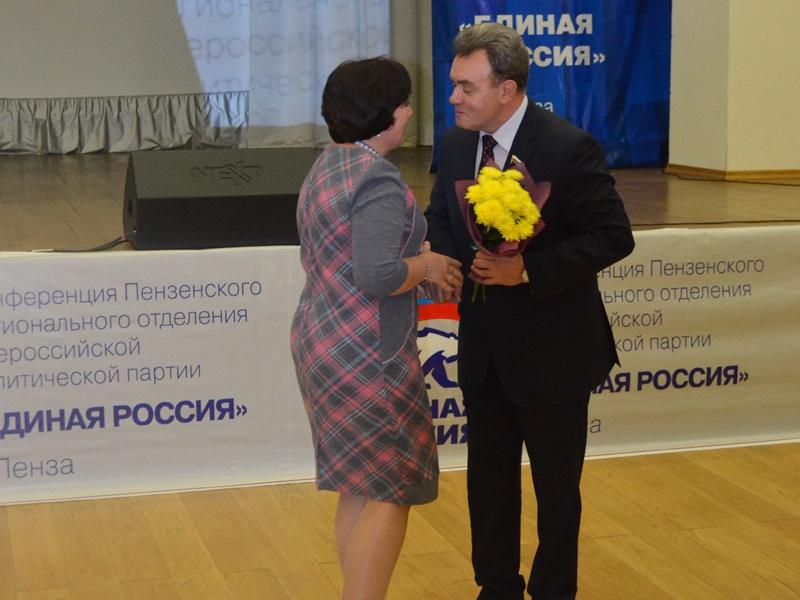 XXI Конференция регионального отделения партии «Единая Россия»