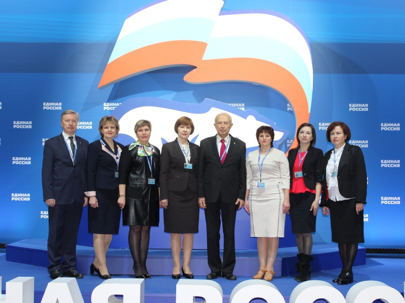 Калужские делегаты приняли участие в работе XV съезда Партии