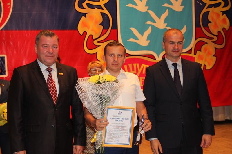 Конференция Чебоксарского городского местного отделения Партии