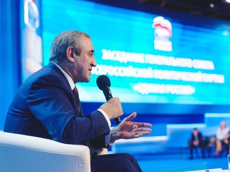 XVI Съезд партии «Единая Россия»