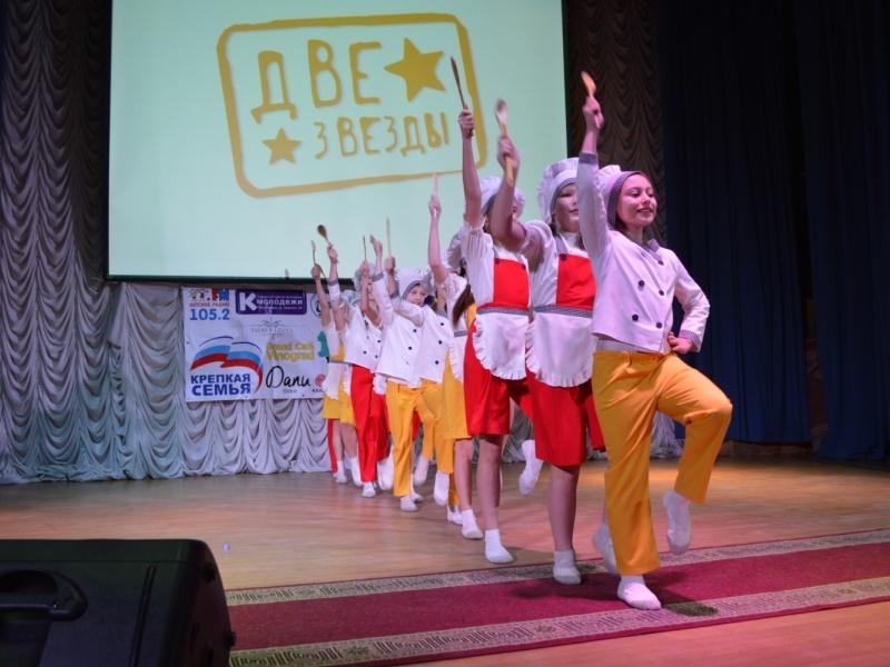 «ЕДИНАЯ РОССИЯ» наградила всех финалистов семейного конкурса