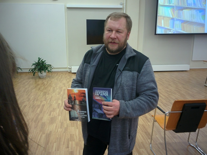 «ЕДИНАЯ РОССИЯ» поздравила карельские школы с Международным днём дарения книг