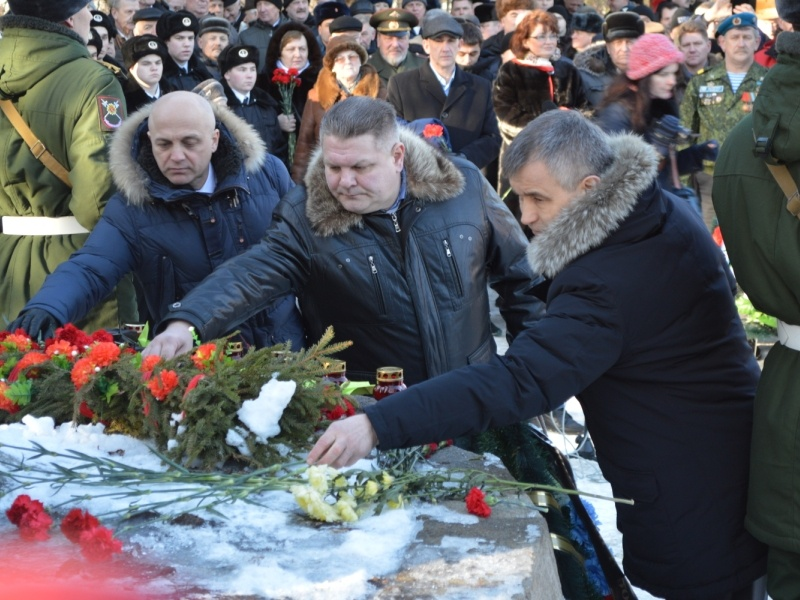 Торжественный митинг посвященный Дню памяти воинов - интернационалистов