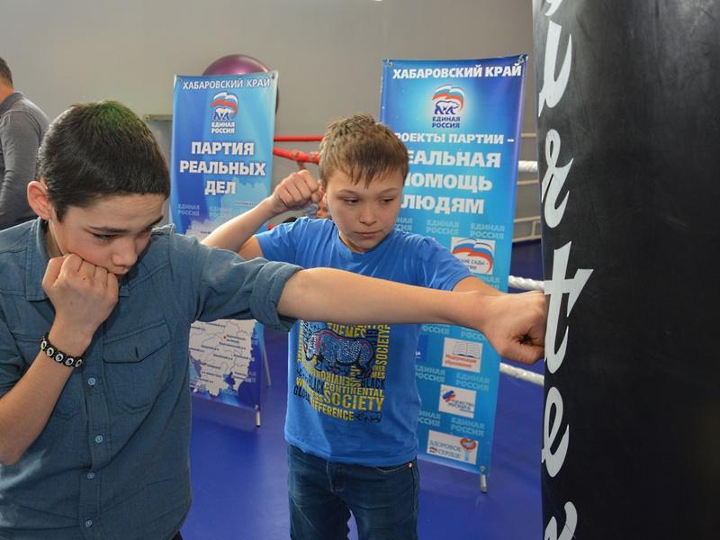 В рамках «Детского спорта» хабаровские подростки получили подарки от «Единой России»