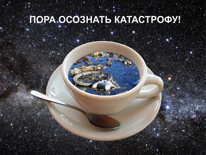 В Иркутской области подведены итоги регионального этапа конкурса «Экоплакат»