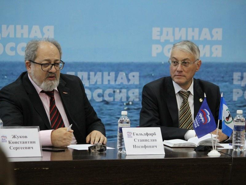 Байкальская школа политики