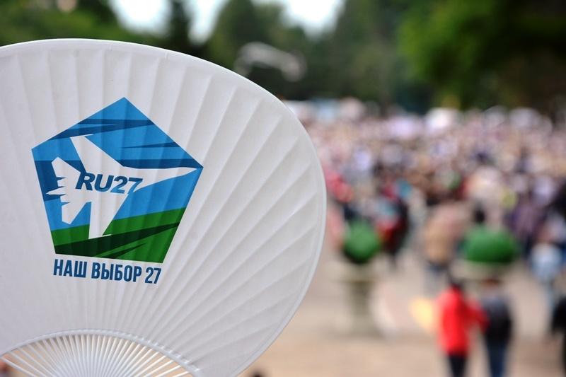 В Хабаровске стартовала выставка-ярмарка «Наш выбор 27»