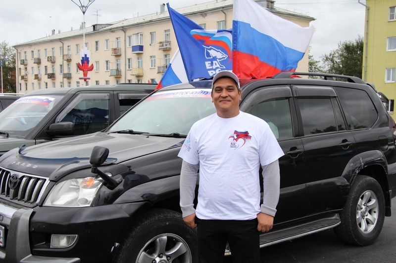 День Государственного флага Российской Федерации. Черемхово
