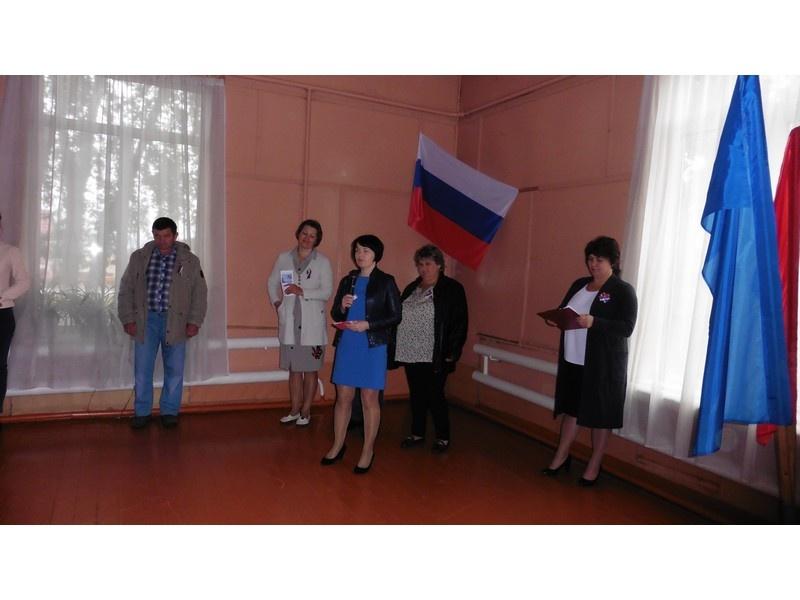 День Государственного флага Российской Федерации. Местные отделения