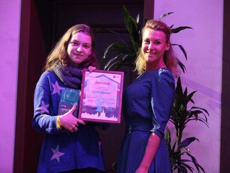 Церемония награждения победителей и участников конкурса видеороликов «Молодежь Москвы» 17 октября 2017 г.