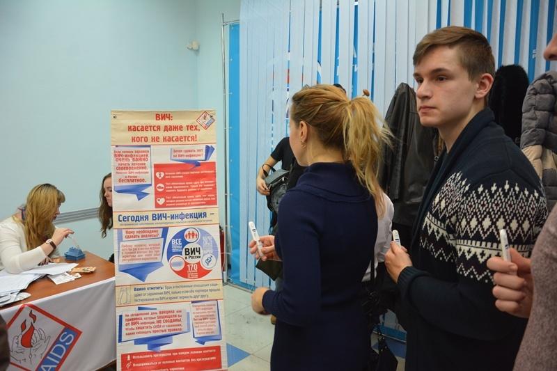 """Акция по профилактике ВИЧ-инфекции в рамках партпроекта """"Здоровое будущее"""""""