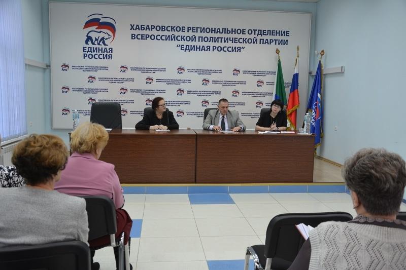 """Заседание общественного совета партпроекта """"Старшее поколение"""""""