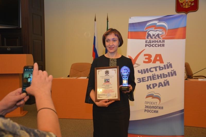 Партпроект «Экология России» подвел итоги Года Экологии и наградил активистов