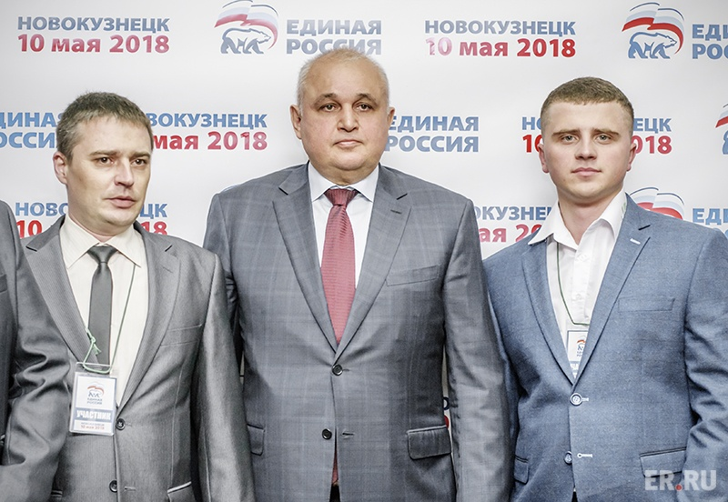 Встреча с партийным активом «Единой России» в Новокузнецке
