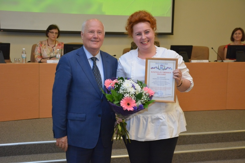 С Днем эколога поздравили единороссы экспертов по защите окружающей среды в Хабаровском крае