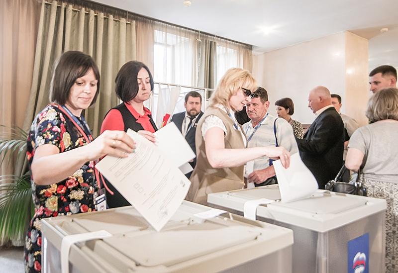 XXIX Конференция Кемеровского регионального отделения Партии