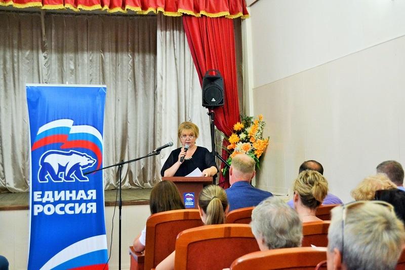 """XXIII Конференция Волжского местного отделения """"Единой России"""""""