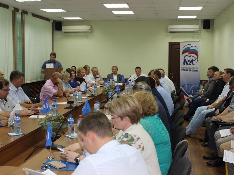Заседание Регионального Политсовета