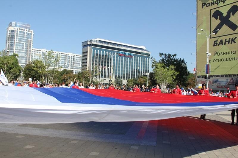 День Государственного флага РФ