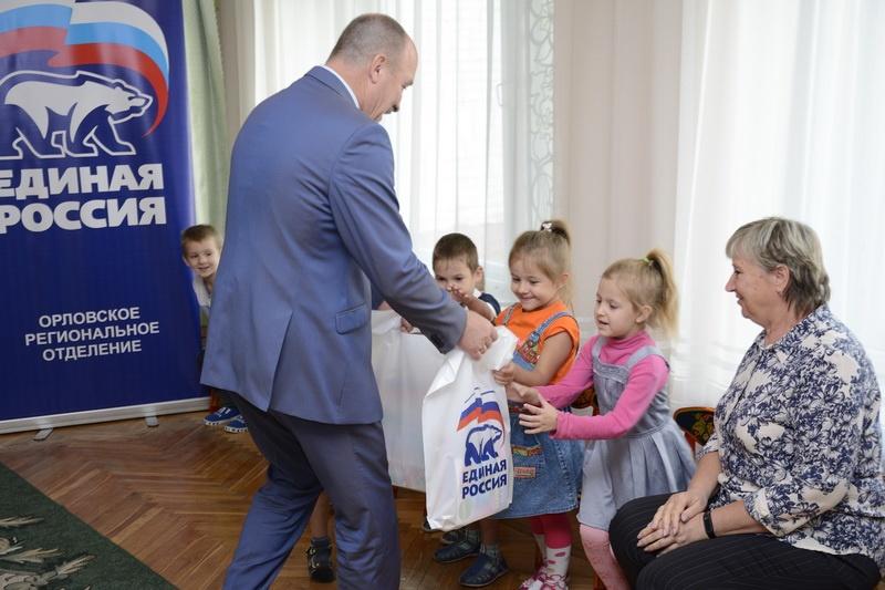 Орловские партийцы посетили подшефный детский сад