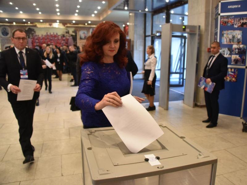XXX Конференция регионального отделения партии «Единая Россия»