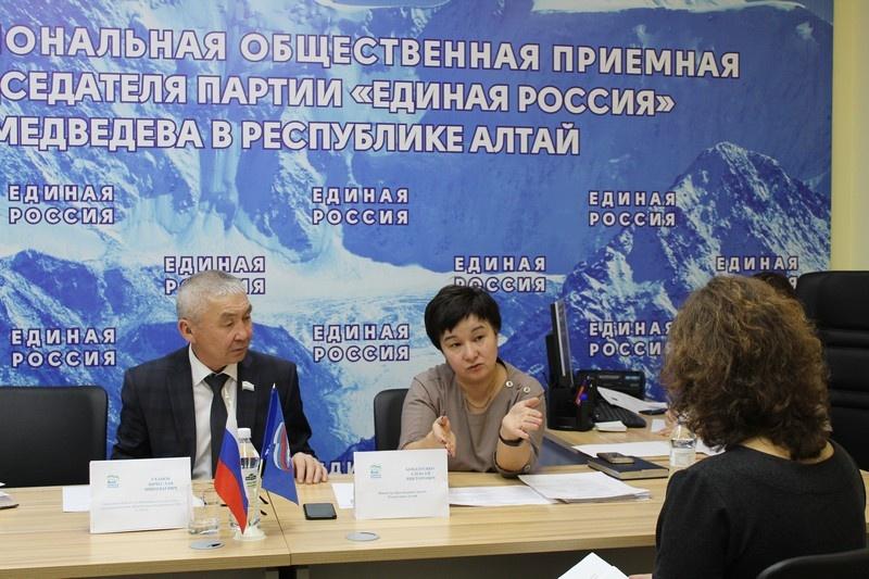 Неделя приема граждан по случаю 17-летия партии «Единая Россия»