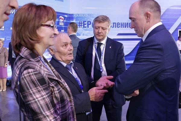 Второй день XVIII Съезда «Единой России»