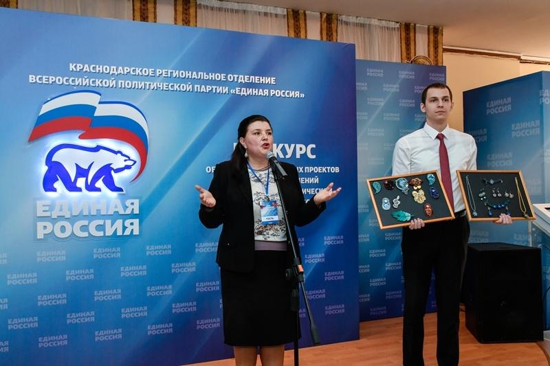 XXXI Конференция регионального отделения партии «Единая Россия»