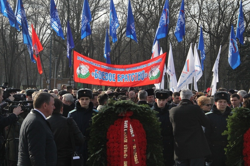 76-я годовщина освобождения города Краснодара от фашистских захватчиков