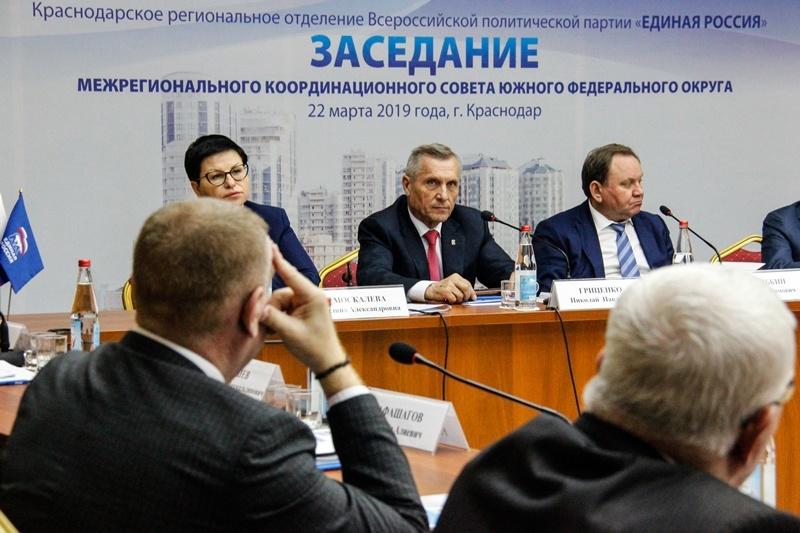 Заседание Межрегионального координационного совета Партии в Южном федеральном округе