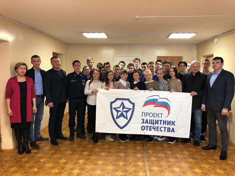 В рамках регионального партийного проекта «Защитник Отечества» в г. Нефтекамск прошел урок патриотизма