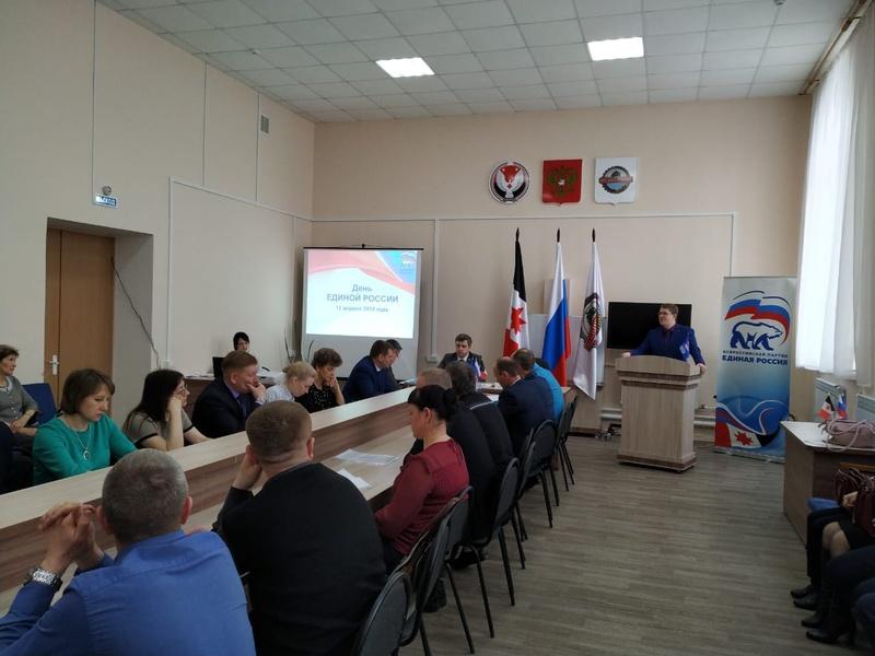 «Дни Единой России» в Местных отделениях