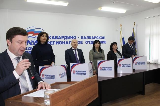 В КБР завершился второй день дебатов участников предварительного голосования